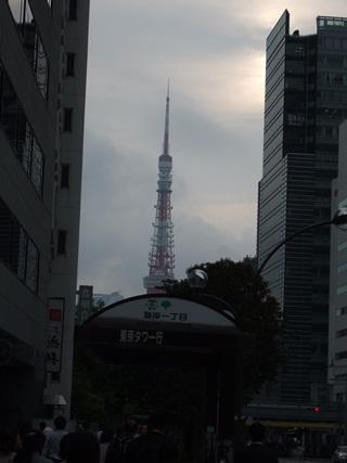 6/11 帰り正面に見える東京タワー