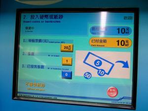 MRT_0910-19.jpg