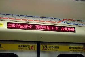 MRT_0910-25.jpg