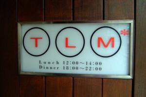 TLM_0910-16.jpg