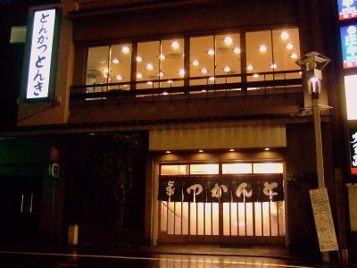 Tonki_0910-12.jpg