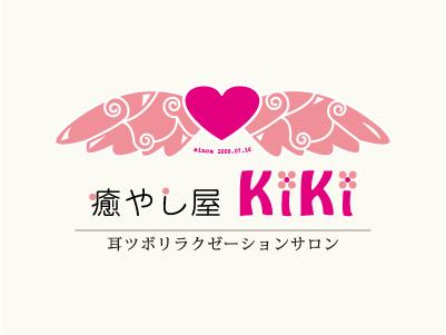 KiKi_BLOG_01.jpg