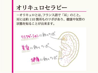 KiKi_BLOG_02.jpg