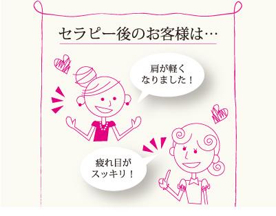 KiKi_BLOG_03.jpg