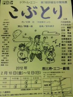 P2012_0130_200442.jpg