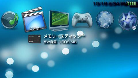 screenshot_9101817348_897.jpg