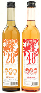 純米さるなし梅酒28&48