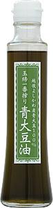 青大豆油2