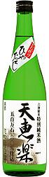 ひやおろし天恵楽特別純米 無濾過熟成生原酒
