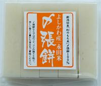 shimeharimochi