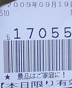 090919r