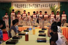 22sotsudan_04.jpg
