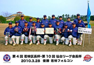 4th_kuchohai.jpg
