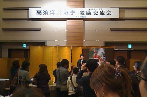 takasu2010_01.jpg