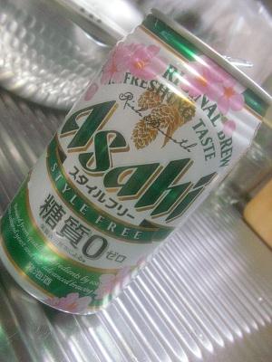 SANY12591.jpg