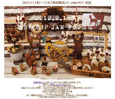 nishinomiya02.jpg