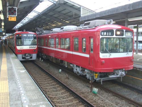 京急820&京急1481