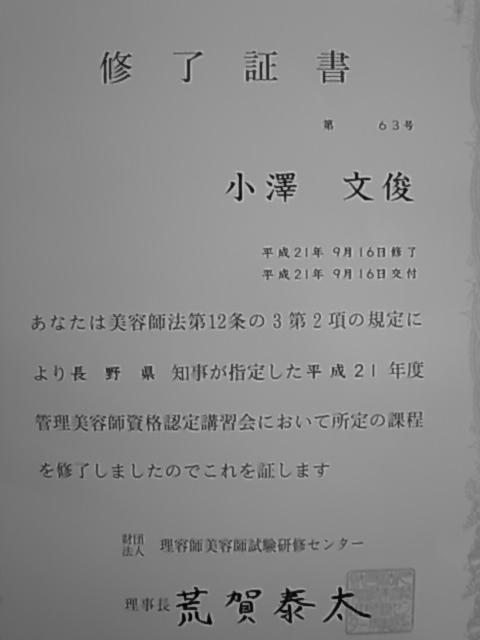 R0010944.jpg