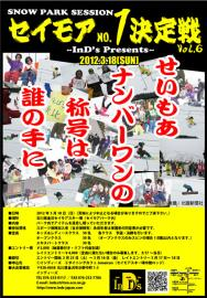 12_02_15_s.jpg