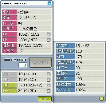 20100116_b.jpg