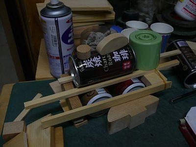 形をまとめるのに 材料の切れ端が 役に立つ・・・