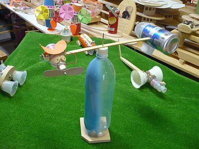 アッ!飛行船です、飛行船塔ですね・・・