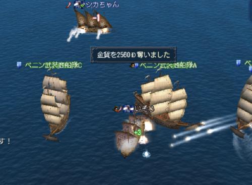 ベニン武装商船隊