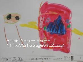 100829_01.jpg
