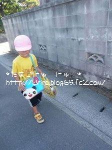 100901_01.jpg