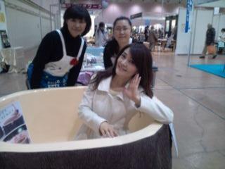 内山アナと露天風呂