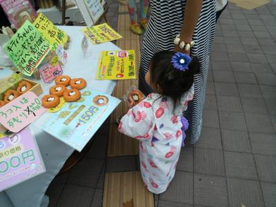 円山裏参道夏祭り2