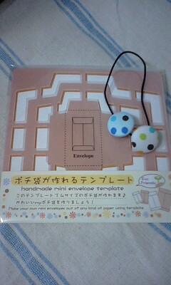 PA0_0033_20091012173238.jpg