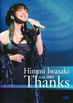 hirorin_convert_20100122173434.jpg