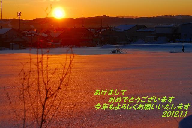 050_20120101081252.jpg