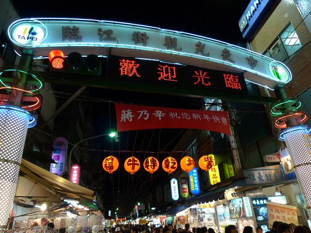 0902台湾 124