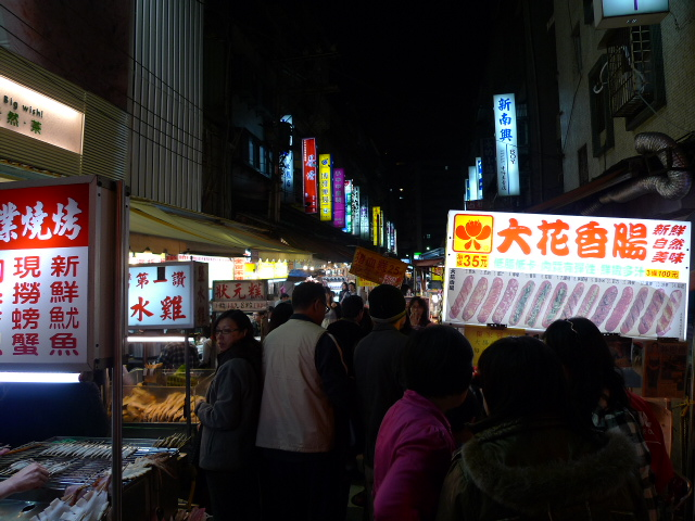 0902台湾 128