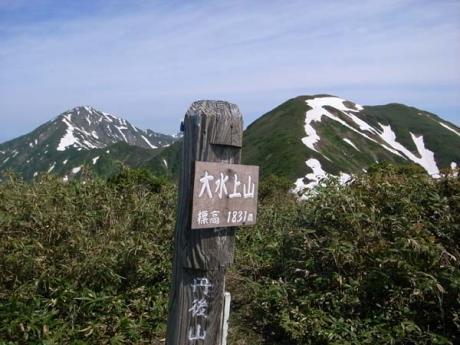 兎岳と中ノ岳
