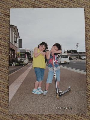 20110707_0001.jpg