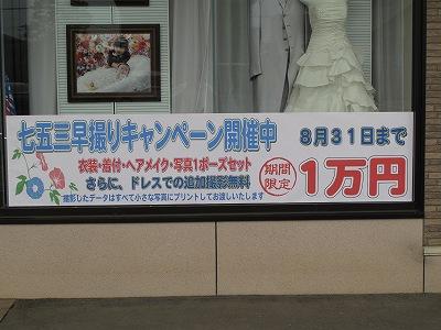 20110707_0002.jpg