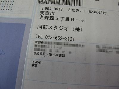 20110722_0000.jpg