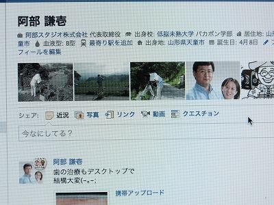 20110730_0002.jpg