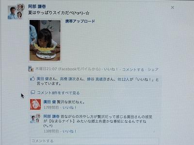 20110730_0003.jpg
