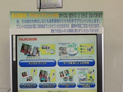 20110813_002.jpg