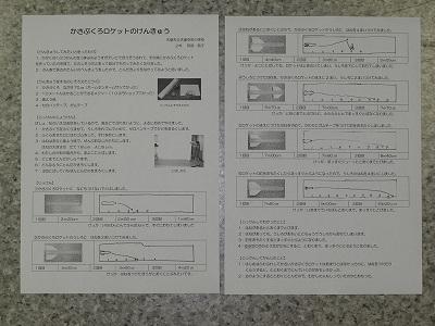 20110912_0000.jpg