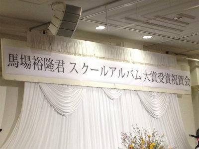 20120328_0000.jpg