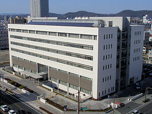 300px-Hiroshima_high_court_Okayama_branch_1.jpg