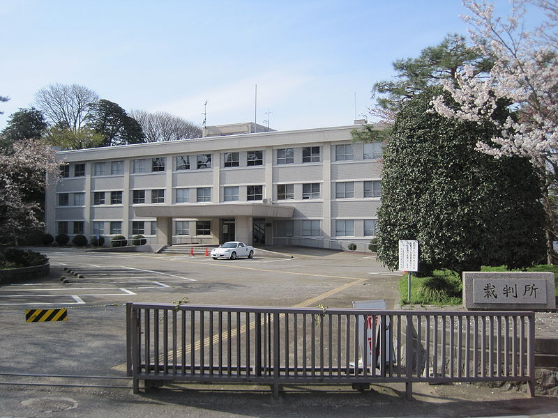 800px-Kanazawa_District_Court.jpg
