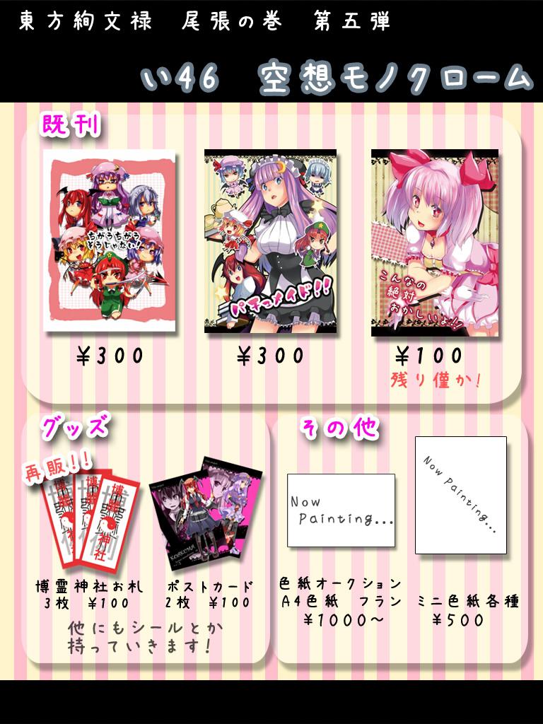 kenbun_menu