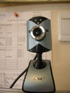 ANC「C230 PC CAMERA」~aoni奥尼~
