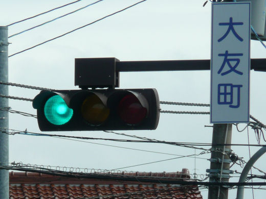 kanazawacityotomomachisignal120306-1.jpg